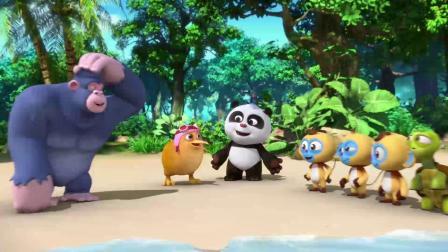 熊猫带你看世界精彩集锦