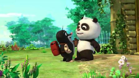 熊猫带你看世界片段