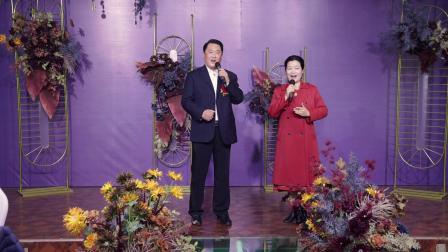 歌曲《阳光路上》演唱 单国治 张秀珍 寿光市金丽缘婚庆期待你的光临