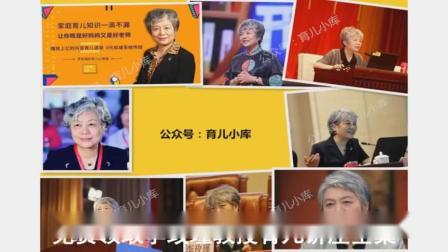 李玫瑾教授 育儿知识 孩子这几个生日一定不要白过,不要错过这个教育机会