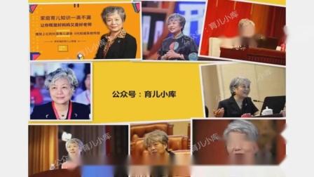 李玫瑾教授 育儿知识 孩子走向社会前,家长教会这几项生活技能,受益几十年