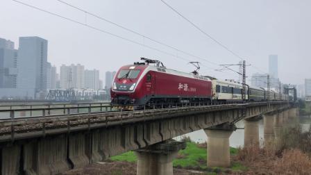 Z138次 HXD1D0468 通过京广线K1562KM长沙浏阳河铁路大桥