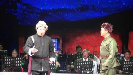 曲剧【智取威虎山.发动群众】一折 演唱:国家二级演员齐红兵 黄 巍(卧龙老高摄制)。