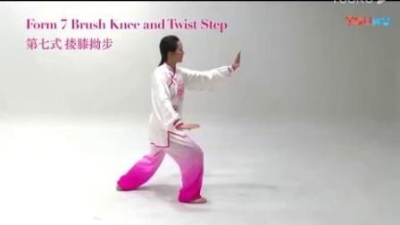 吴阿敏(32式太极拳)