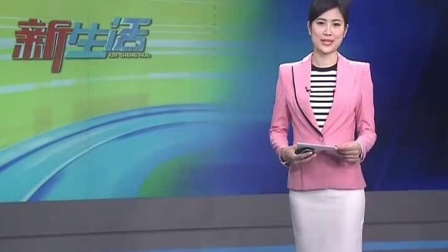 广西电视台新闻频道《新生活》片头+片尾