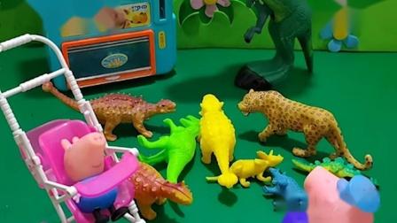 猪爷爷带乔治去超市,乔治很喜欢恐龙,猪爷爷给他买了一个超级大的恐龙