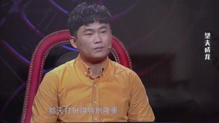 谢谢你来了《望夫成龙》重庆卫视