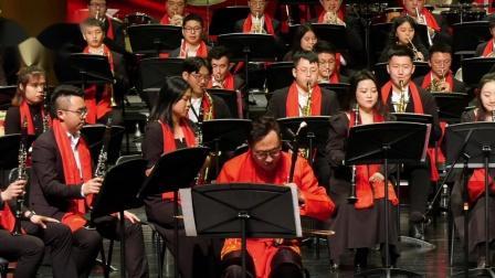 管乐曲:金蛇狂舞(中福音管乐团-20210117)