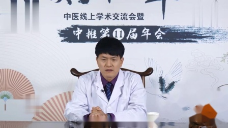 中医正骨零力度正骨治疗肩关节疾病——张振听