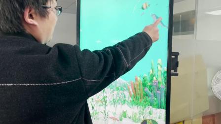 唛丁科技互动装置  大屏互动 水族馆动画