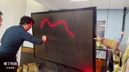 唛丁科技互动装置  引流互动  暖场互动 彩色水光涂鸦
