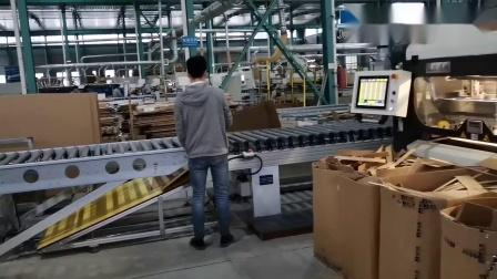 Taiwan INNOVATOR's Smart Box Making Line