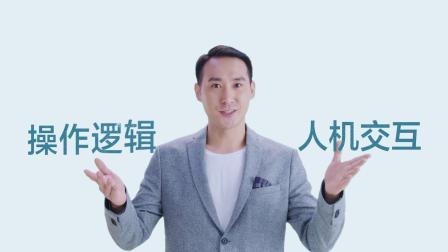 武汉新华电脑学校的新媒体UI设计师专业