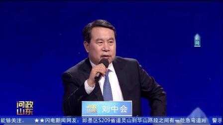 《问政山东》山东省水利厅 2021年3月25日