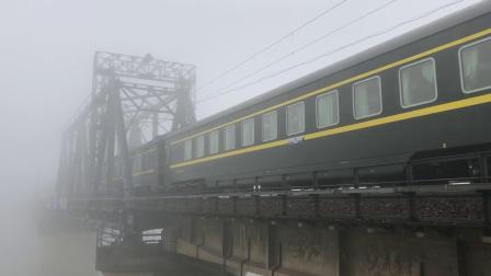Z1次 HXD3D0323 通过京广线K1562KM长沙浏阳河铁路大桥