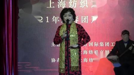 丁丽华京剧《女起解》选段京胡章志伟2021-3-14