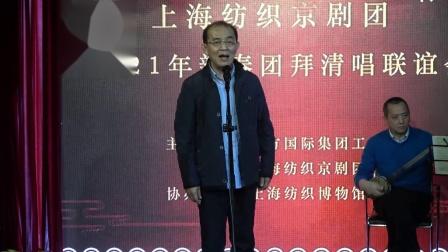 陈景秋京剧《击鼓骂曹》选段京胡章志伟2021-3-14