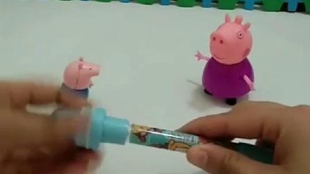 奶奶买了泡泡笔,佩奇乔治很喜欢,你喜欢吗