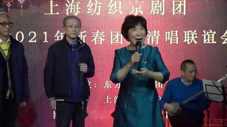 王文娟徐英鹏许幸杰丁丽华《现代京剧联唱》2021-3-14