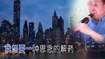 《相思的解药》雅佳五千电吹管音色17号A调吉洪列夫[2021_03_27 15-39-02]