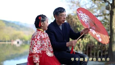 梦里徽州-吴静怡(3.23)