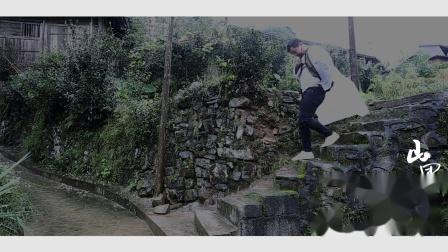 《山里的旧钢琴》花絮【11】