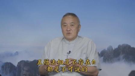 266 胡小林老師分享《大乘起信論》:第五十二集(之五)
