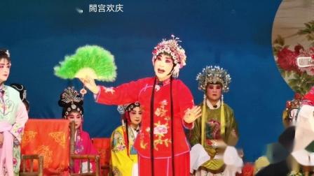 《閤宫欢庆》,郫县振兴川剧团2021.03.27演出。