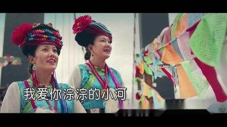 我爱你中国(各族人民欢唱  瞿琮作词  郑秋枫作曲)