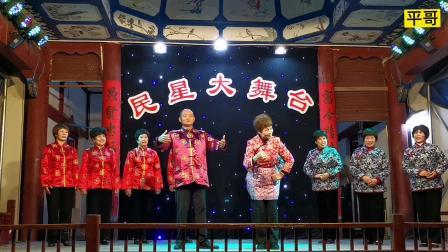表演唱《十唱新宅好风光》潘美青 杨康一等