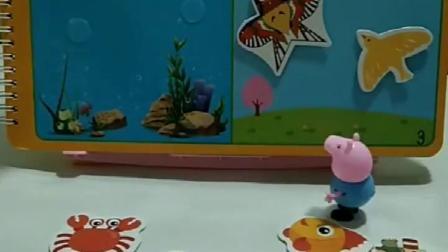 动物们找不到回家的路,乔治和葫芦娃来帮忙
