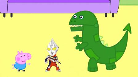乔治想给佩奇一个生日惊喜,机甲恐龙和小迪迦来帮忙,真是太好了1