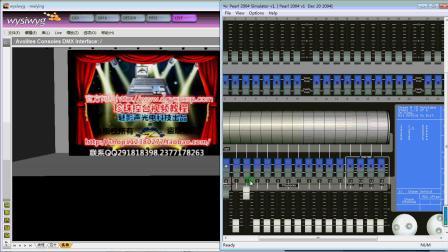 珍珠控台视频教程之修改程序之插入程序