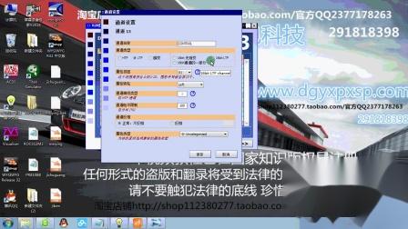 珍珠控台视频教程之编辑灯库第三页之控制功能编辑