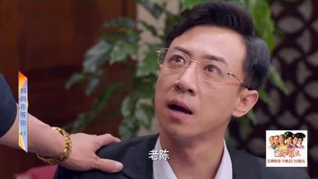 妈妈在等你41粤语版