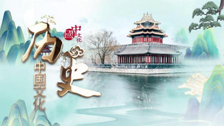 AE909 鎏金水墨中国传统文化宣传片AE模板