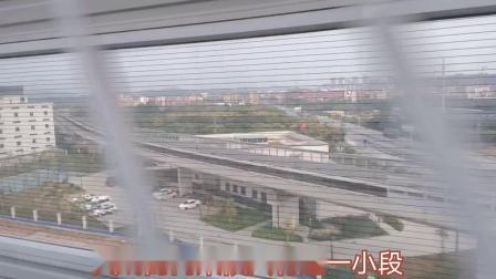 [😷]广州地铁14号线(新和➡︎太平)运行与报站B7.(14×59-60)