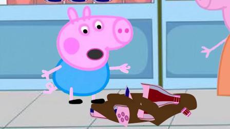 乔治逛超市,不小心打翻了酱油,猪妈妈这样教导乔治对吗?
