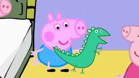 乔治不睡觉,一直玩恐龙玩具,猪妈妈很生气