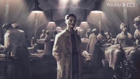 战争游戏《战地医院》预告