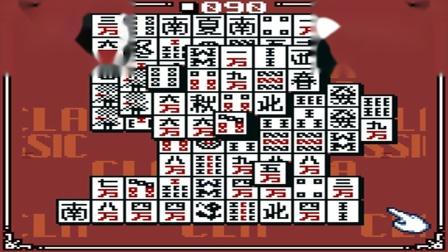 陈明通NGP上海口袋版第13期