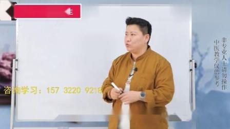 """刘红云讲解:肩周炎一到晚上就加重?脚上有个""""神奇穴"""",缓解疼痛又滋阴"""