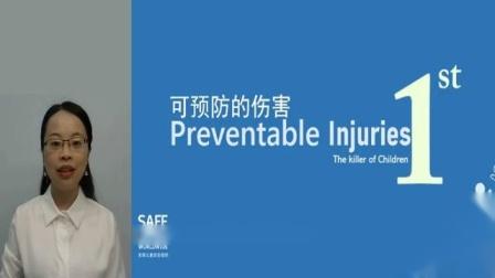 第26个中国中小学安全教育日-宁佩珊呼吁