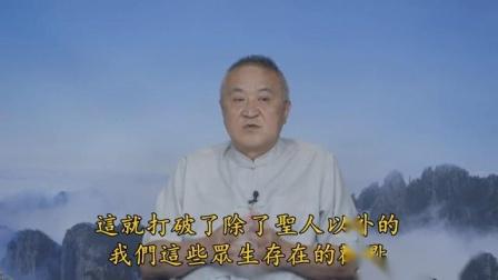 268 胡小林老師分享《大乘起信論》:第五十三集(之二)