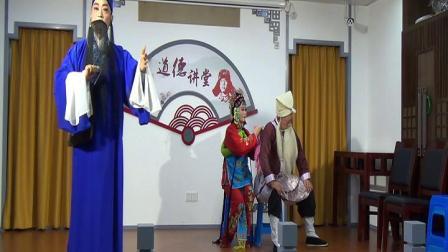 昆山 贺淸,钱永华,程丽演出玲珑女2021.03.29群艺文艺锡剧团