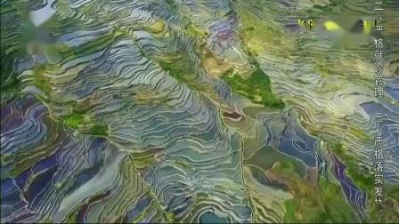 广西电视台新闻频道《准点直播间》片头+片尾(20210327)