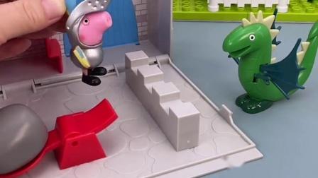 火龙进来了,乔治把他击退了,一会猪妈妈带着小伙伴来帮忙了