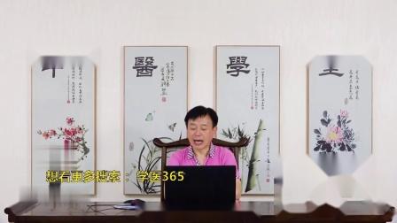 腰痛25:王合民--中药热敷疗法治疗颈肩腰腿痛