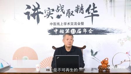 中医针灸脑血管意外后遗症期的特效治疗——吕晓峰
