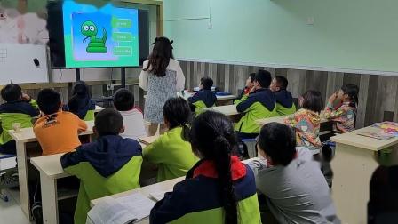 3.29日四年级英语带读带学